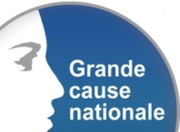 L'amiante, grande cause nationale en 2017 ?
