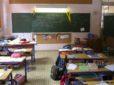 Amiante à l'école, Libé lance une application pour connaître les écoles concernées